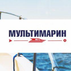 Катер без капитана — Мультимарин — аренда катеров